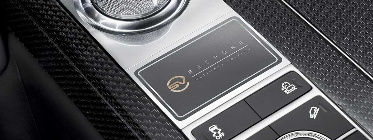 Bespoke Ultimate Edition badge on console