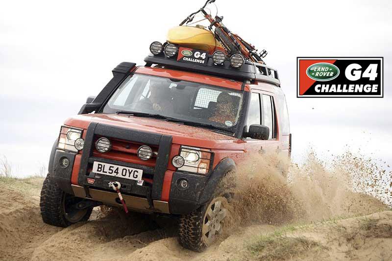 Land Rover G4 LR3