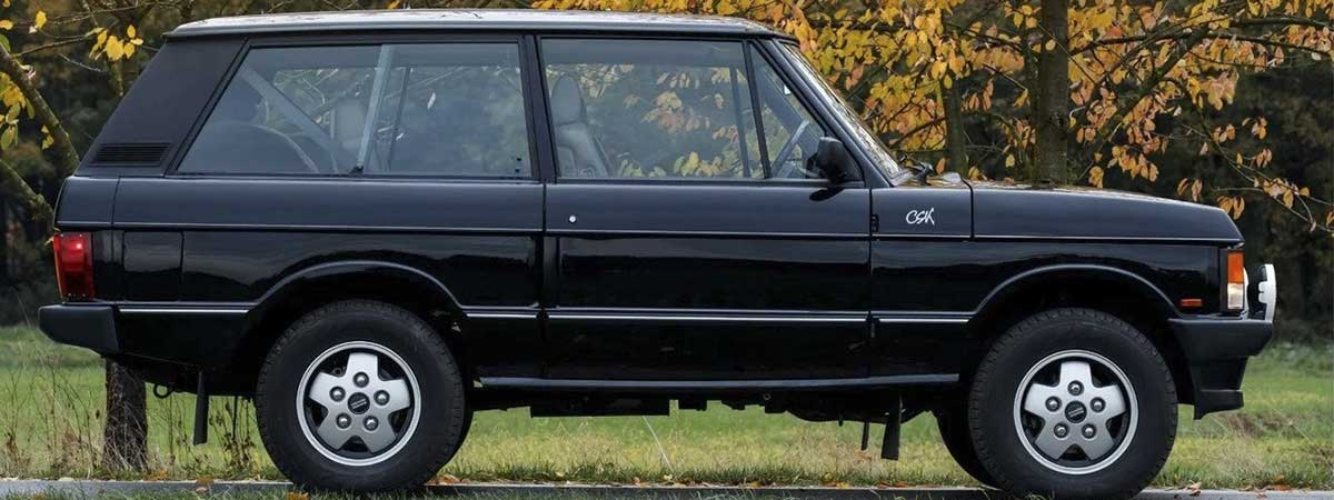 a side view of a Range Rover CSK