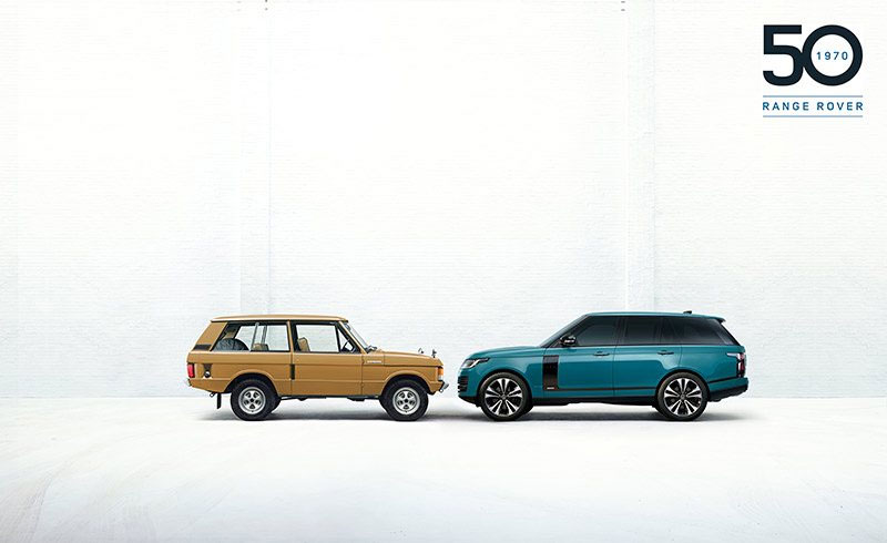 Range Rover Fifty vehicles with logo