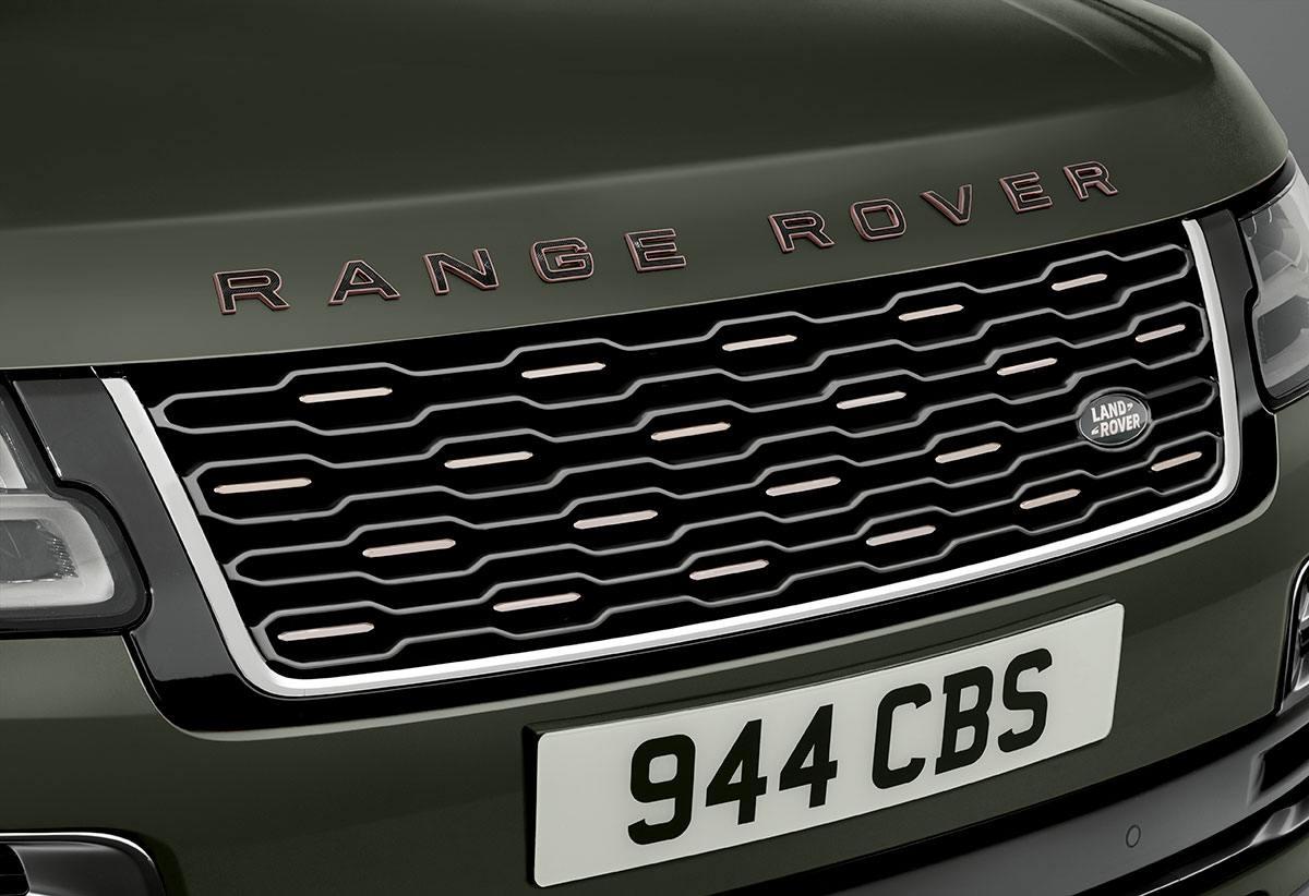 Range Rover SV Bespoke Ultimate Edition grille